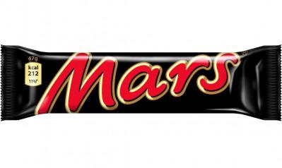 Mars 47g (40)